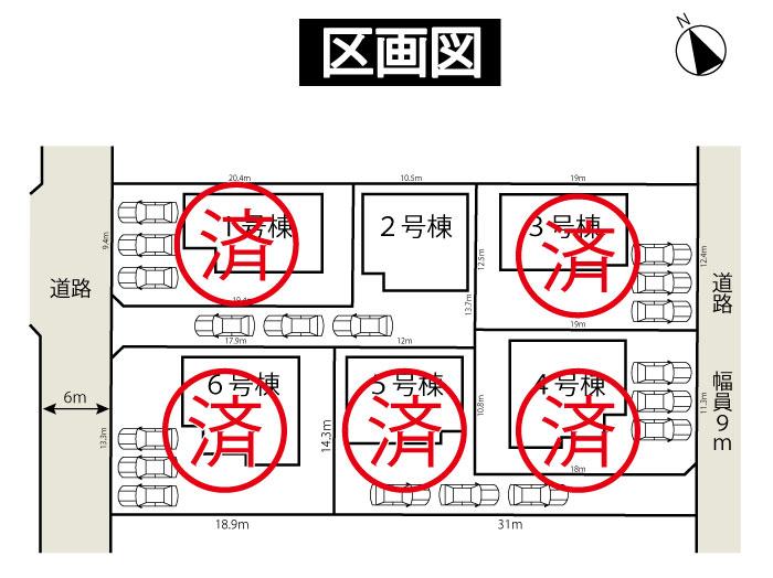 一建設奈良渕6棟「区画図」.jpg