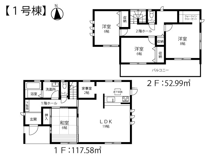 一建設奈良渕1号棟「間取り」.jpg
