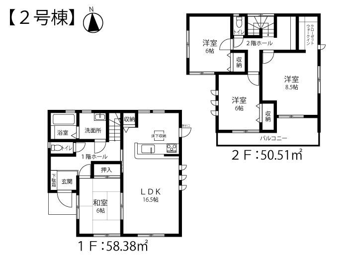 一建設奈良渕2号棟「間取り」.jpg