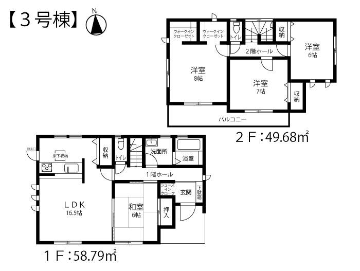一建設奈良渕3号棟「間取り」.jpg