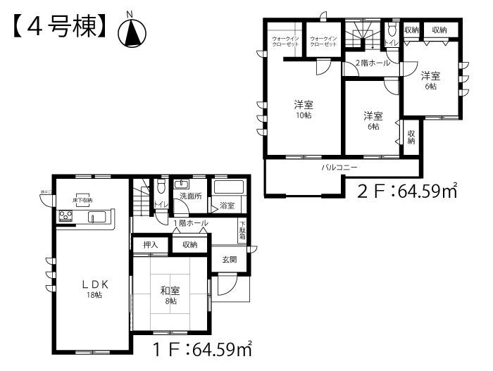 一建設奈良渕4号棟「間取り」.jpg