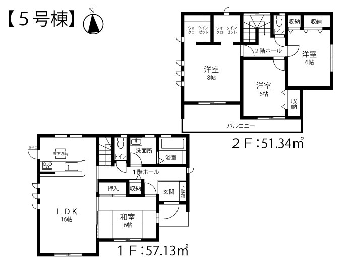 一建設奈良渕5号棟「間取り」.jpg