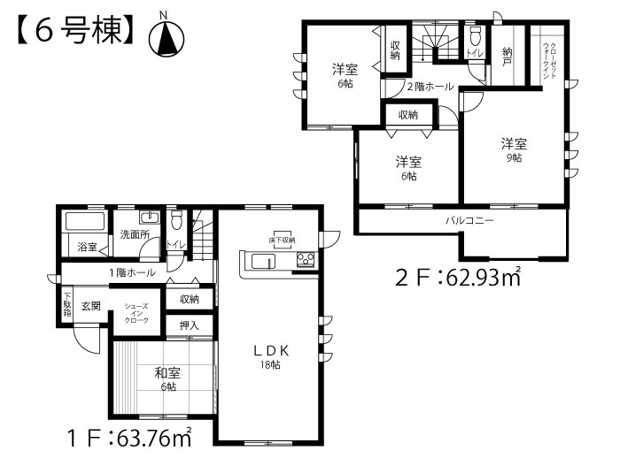 一建設奈良渕6号棟「間取り」.jpg