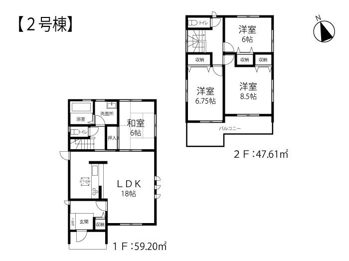 吉水駅前建売「2号棟間取り」.jpg
