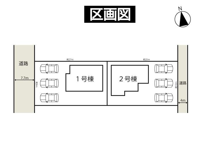 堀米町第10(区画図).jpg