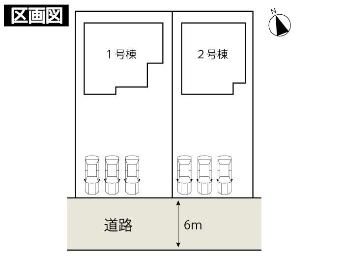 堀米第5「区画図」.jpg