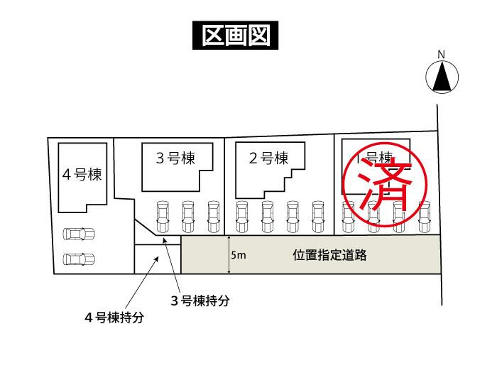 堀米第11「区画図」.jpg