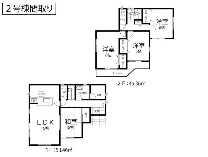 堀米第11「2号棟間取り」.jpg