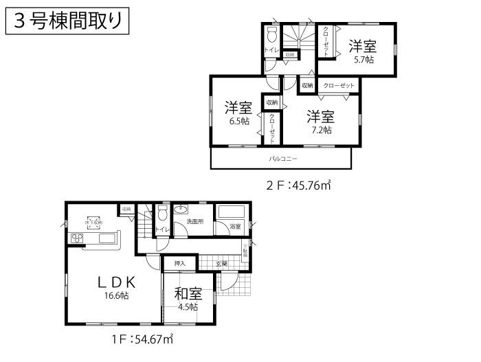 堀米第11「3号棟間取り」.jpg
