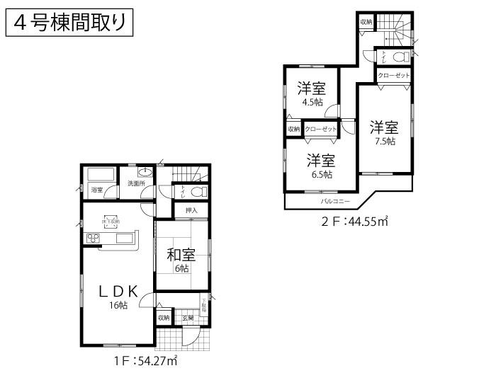 堀米第11「4号棟間取り」.jpg