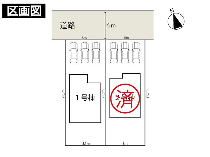 堀米第12「区画図」最新.jpg