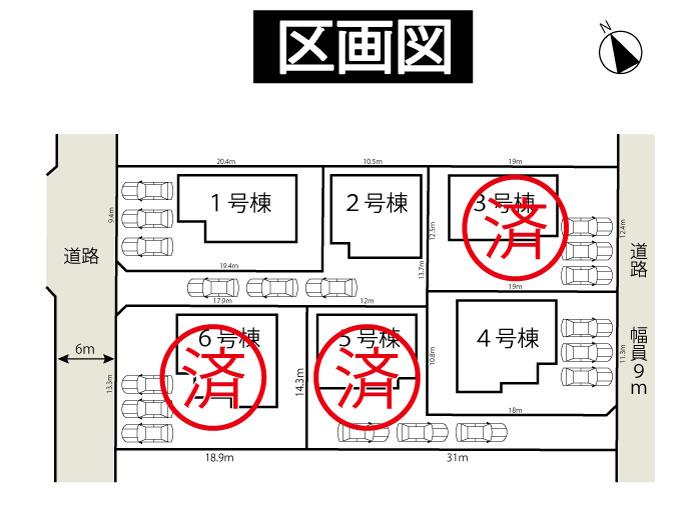 奈良渕分譲「区画図、」.jpg